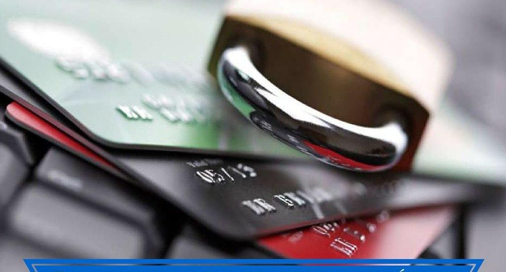 evita fraudes tarjeta credito seguridad